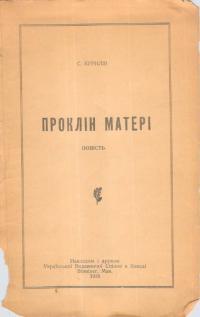 book-15231