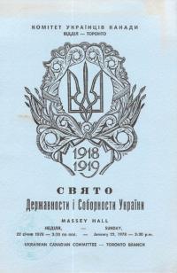 book-15238