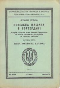 book-15239