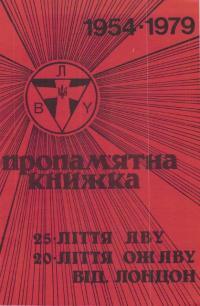 book-15241