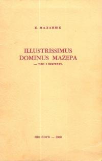 book-15243