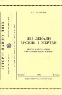 book-15244