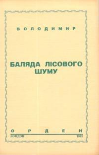 book-15245