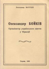 book-15255