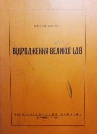book-15257