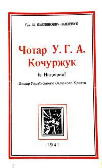 book-15258