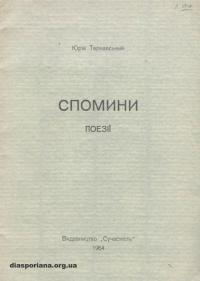 book-15259