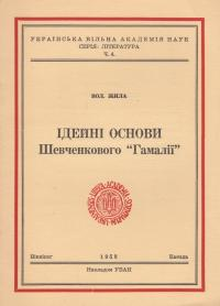 book-1526