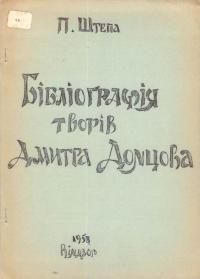 book-15269
