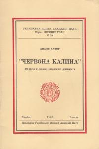 book-1527