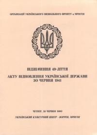 book-15270