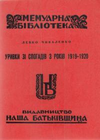 book-1529