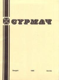 book-15298