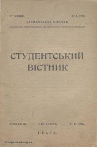 book-15299