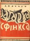 book-153