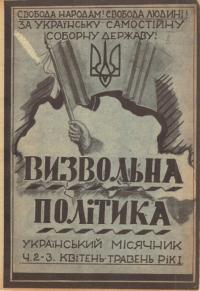 book-15300