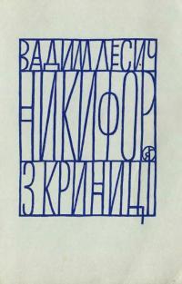 book-15312