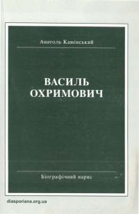 book-15314
