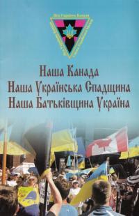 book-15316