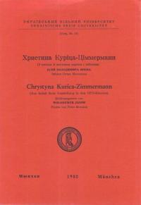 book-15318