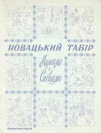book-15322