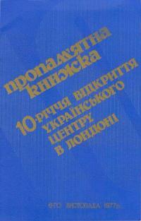 book-15329