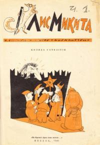 book-15337
