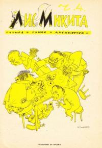 book-15340