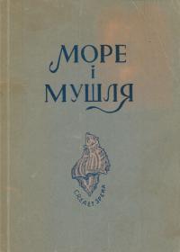 book-1535