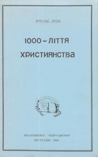 book-15371