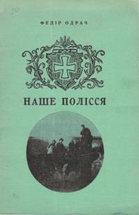 book-15373