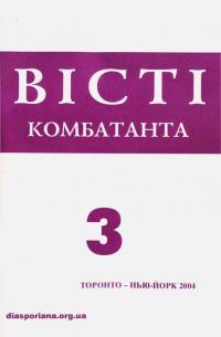 book-15387