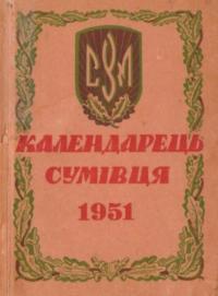 book-15396