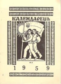 book-15397