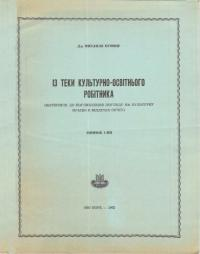book-15399