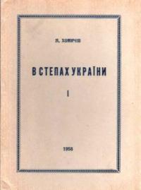 book-1540