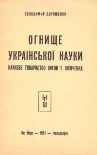 book-15401