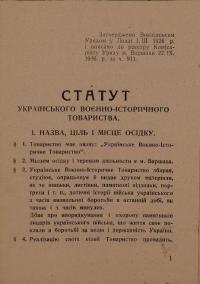 book-15405