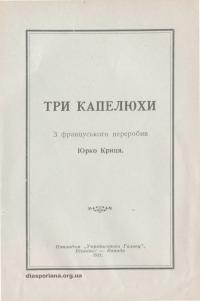 book-15406