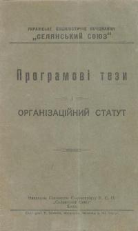 book-15407