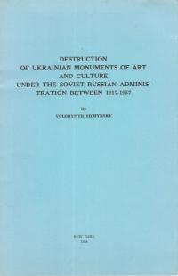 book-15411