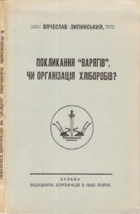 book-15412