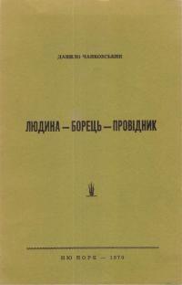 book-15415