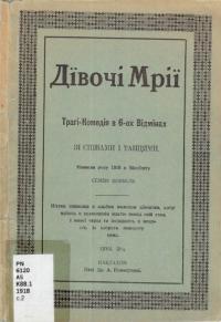 book-15416