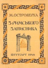 book-15423