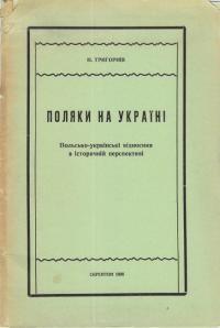 book-15424