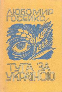 book-15425