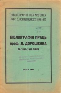 book-15428