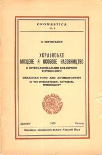 book-15432
