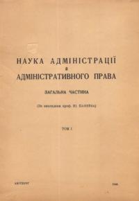 book-15435